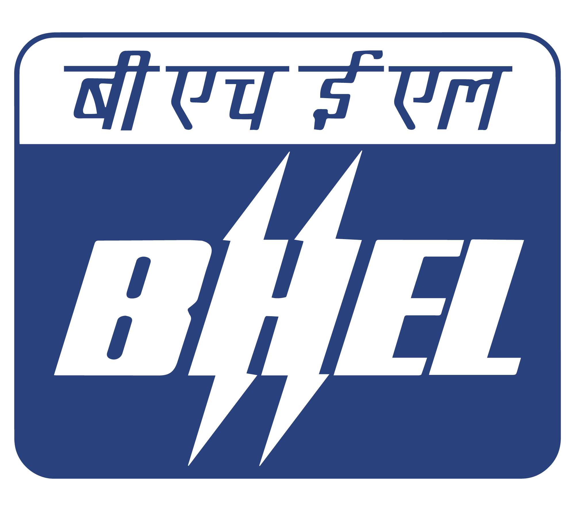 bhel_wins_inr840_crore_emission_control_35896 (1).png